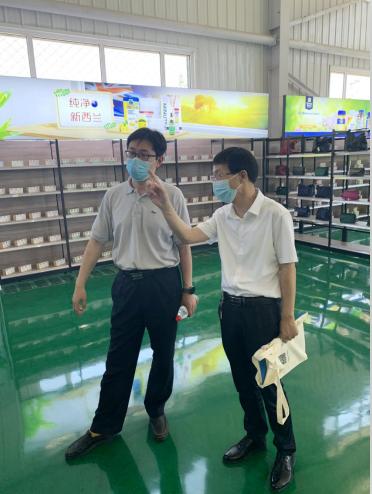 省电子口岸公司应邀参加石家庄跨境电商综试区1210业务扩能升级推介会-1.png
